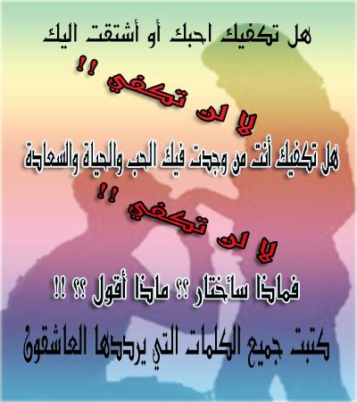 صور كلمات صور مكتوب عليها img_1377347587_540.j