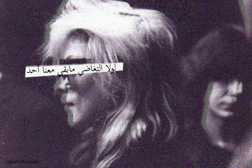 صورة صور مع عبارت جميله