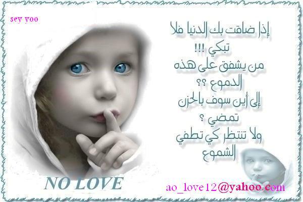 صورة كلمات في الحب الحزين