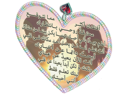 صور كلمات صور مكتوب عليها img_1377347582_485.p