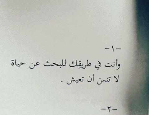 صورة كلمات عن الروح