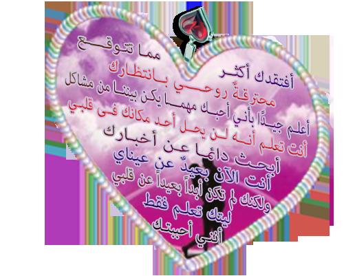 صور كلمات صور مكتوب عليها img_1377347581_437.p