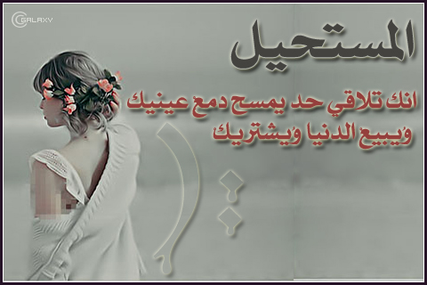 جرحت قلب حبيبي بهذا الكلام عشان زعلني كلام يجرح القلب كلام في كلام
