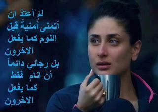 صور حزينه جدا عن الفراق 2019 صور مكتوب عليها كلام حزين عن الحب 2019