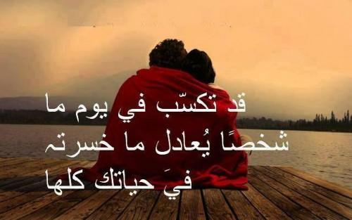 صورة كلمات قاسية في الحب