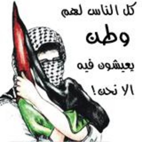صورة كلام عن فلسطين الحبيبة