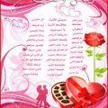 رسائل حب واشتياق للحبيب - رسائل مصورة - صور مكتوب عليها كلام حب images?q=tbn:ANd9GcT