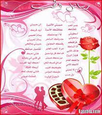 رسائل حب و اشتياق للحبيب  رسائل مصورة  صور مكتوب عليها كلام حب images?q=tbn:ANd9GcT
