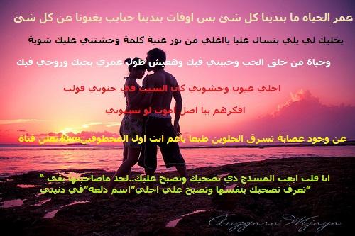 رسائل حب و اشتياق للحبيب  رسائل مصورة  صور مكتوب عليها كلام حب 2021_1381090046_845.