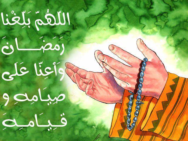 بالصور عبارات عن شهر رمضان الكريم , اجمل كلام فى شهر رمضان