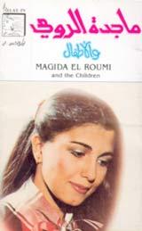 صورة كلمات اغاني لبنانيه