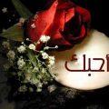 http://lyrics-words.net/image/1/كلمات_اغنية_راب_حب_كلاش_.jpg