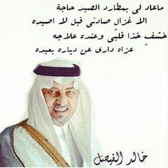 كلمات اغاني خالد عبدالرحمن كامله