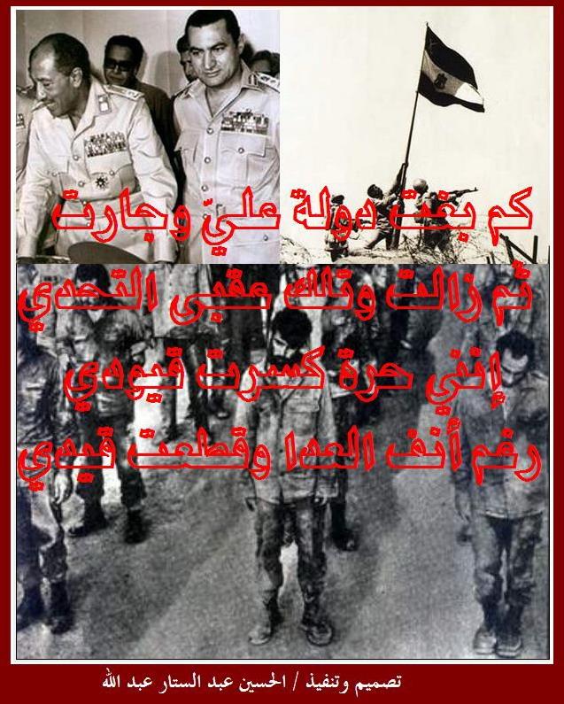 صورة كلمات عن مصر