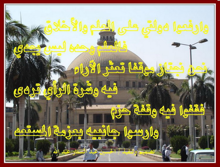 بالصور كلمات عن مصر 20160808 174