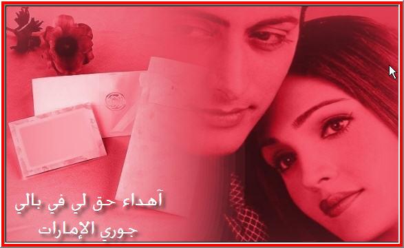 بالصور كلمات الاماكن اغنية محمد عبده