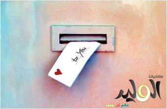 كلام الحب قصير 2019 اروع كلمات الحب قصير جديدة 2019