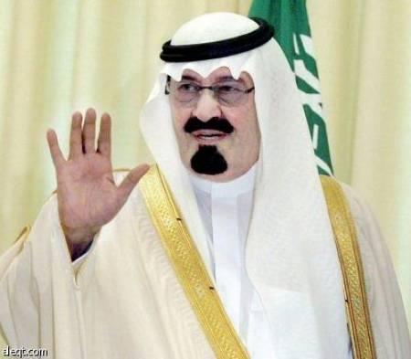 صورة كلمة قصيرة عن الملك عبدالله