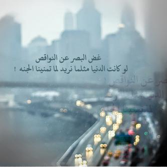 كلمات صورة  b6acd774154f9a73bdaf5a63d66ab6d3.png