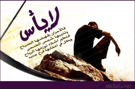صورة عبارات ياس عباره حزينه