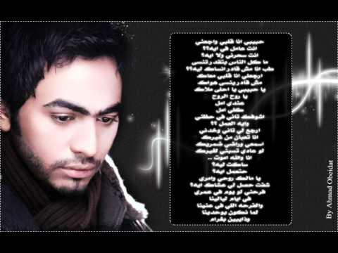 صورة اغنية ارجعلي بالصور
