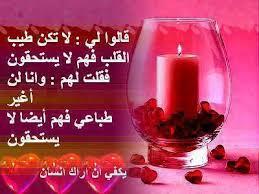 صورة كلمات اغاني حب وعشق