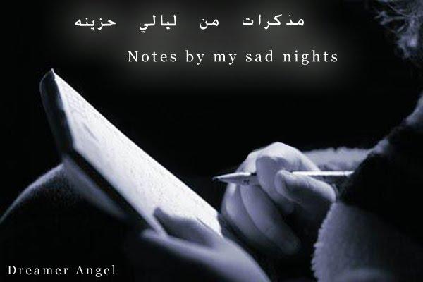 صورة كلمات حزينة ومؤلمة