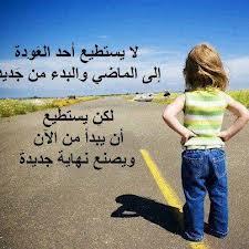 بالصور كلمات عن الفراق حزينه 20160809