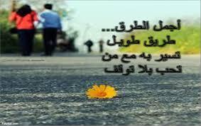 بالصور كلمات حزينه اروع كلمات حزن 20160810 196