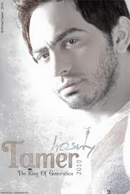 صورة كلمات اغاني تامر حسني 2010