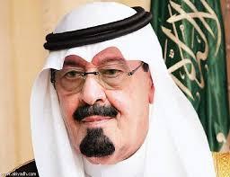 صورة كلام عن الملك عبدالله
