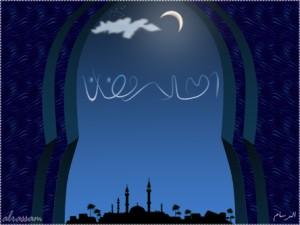صورة كلمات جميله عن رمضان