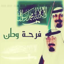 صورة كلمة عن الملك عبدالله بمناسبة الشفاء