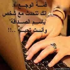 صورة صورعليها كلمات حب
