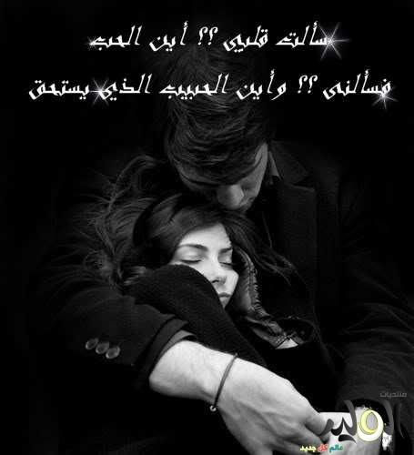 كلام حزين روعه 2019 اجمل كلام الحب حزين جمبل 2019