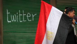 صورة كلمات عن الثورة المصرية