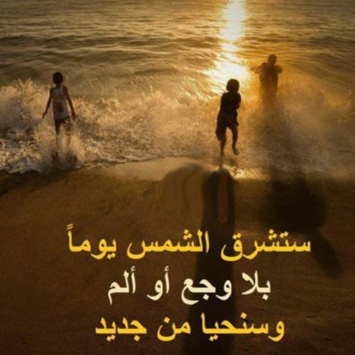 صورة كلمات من ذهب في الحب