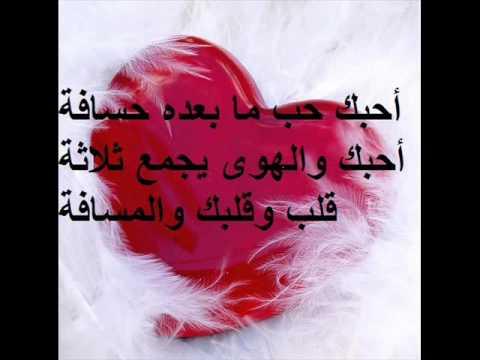 صورة اجمل الكلام في الحب والغرام