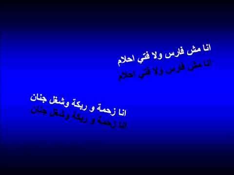 بالصور كلمات اغنيه انسان بلاك تيما 20348