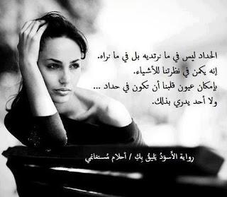 كلمات اغاني عراقيه قديمه Musiqaa Blog 2