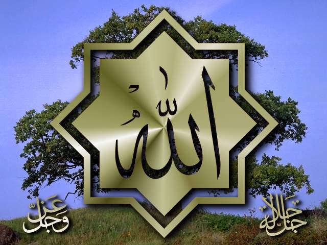 بالصور عبارات اسلاميه متحركه , اجمل الجمل الاسلاميه المتحركه 31339 1