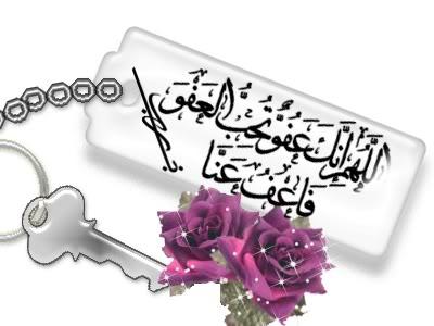 صورة عبارات اسلاميه متحركه , اجمل الجمل الاسلاميه المتحركه