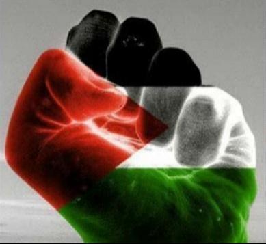 صورة عبارات عن فلسطين الحبيبة