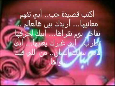 صورة كلمات كالعاصفة تحتل قلب زوجك , عبارات لحبيبي اجمل عباره للحبيب 30925 2