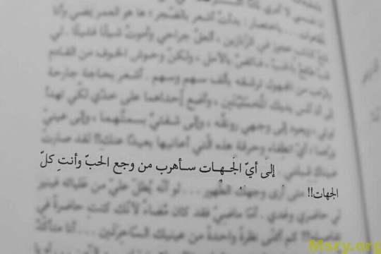 بالصور كلام رومنسي طويل , من اطول كلمات الحب اللذيذة