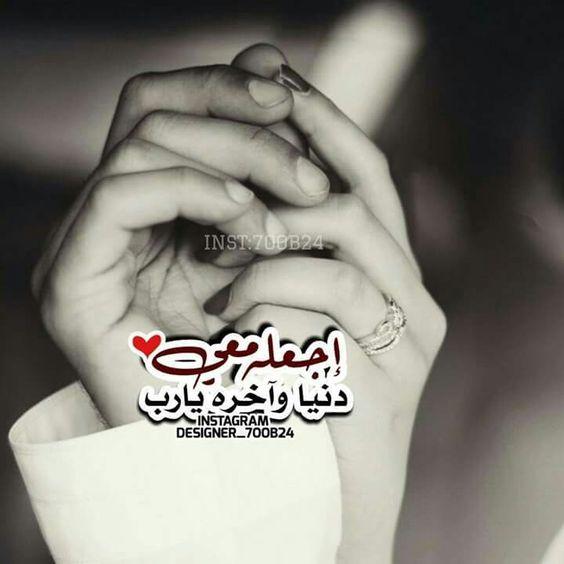 بالصور اجمل العبارات الحب مع الصور , كلمه جوه صوره عن الحب 29976 1