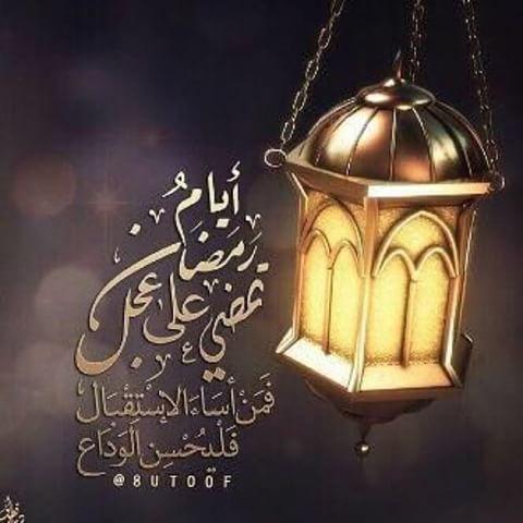 صور صور وعبارات رمضانية ايمانية وجميلة بالصور , اجمل صور لشهر رمضان